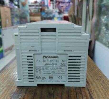 AFPX-C60R