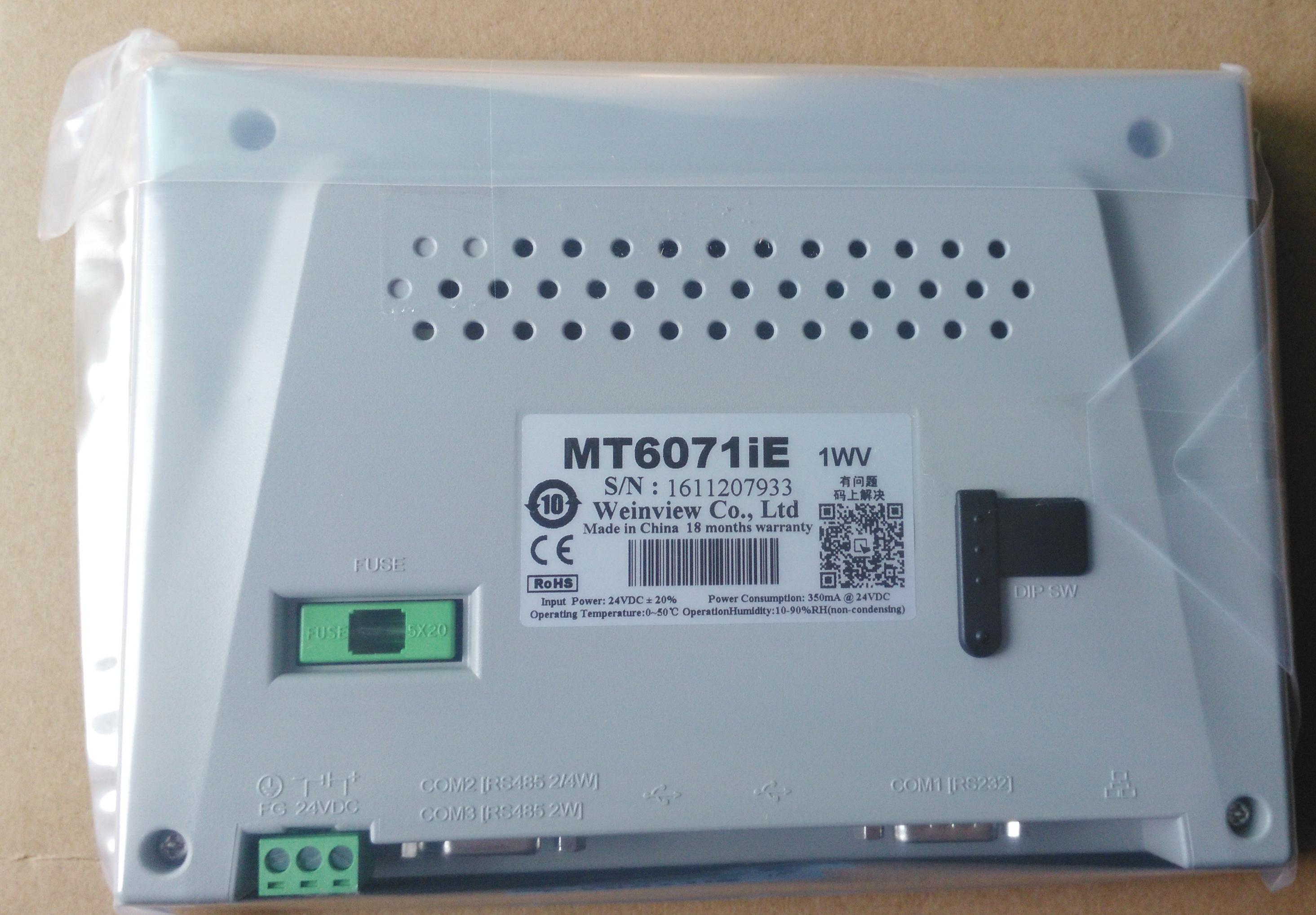 HMI MT6071I